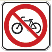 Bikes are not allowed on this road